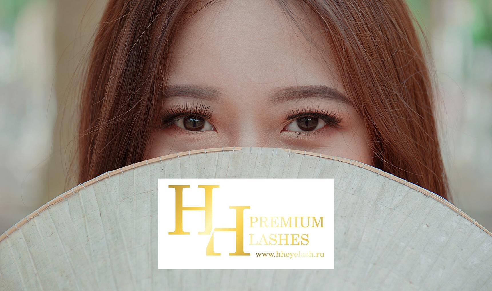 Комплексный интернет-маркетинг для интернет-магазина по оптовой продаже материалов для ресниц HH PREMIUM
