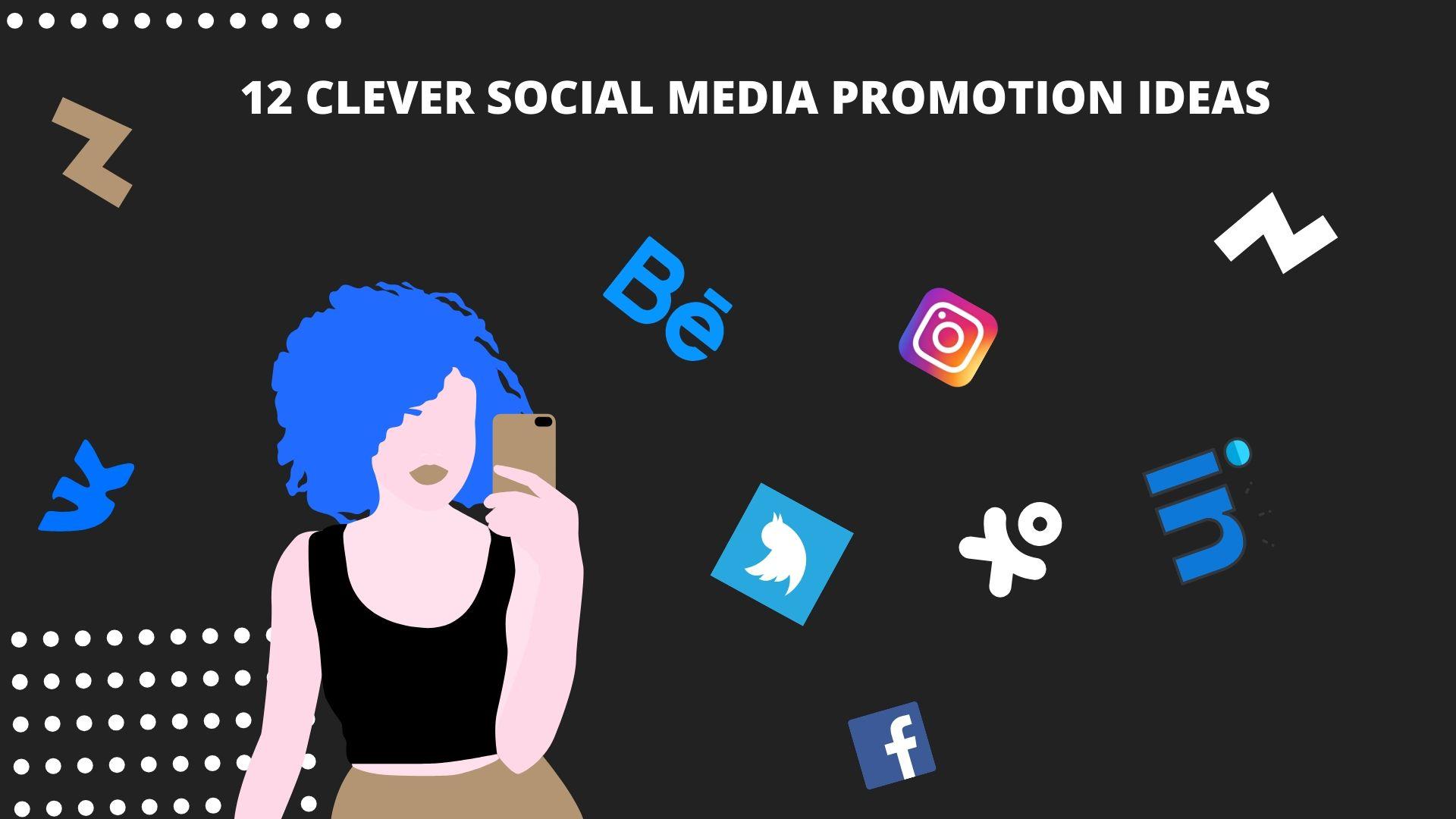 Способы продвижения в социальных сетях, 12 идей которыми вы не пользуетесь