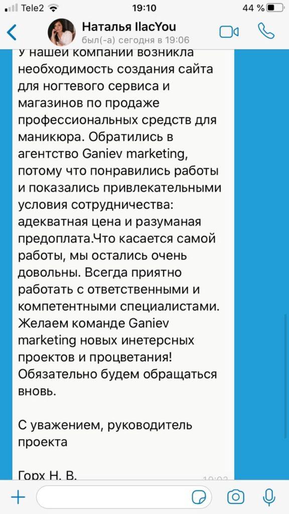 smm (социальные сети) 9