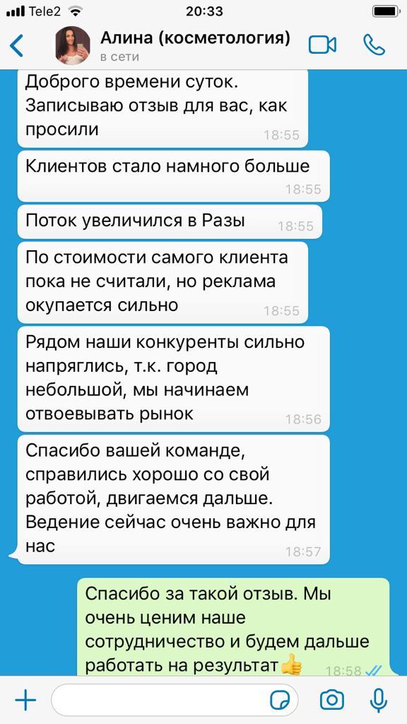 smm (социальные сети) 8