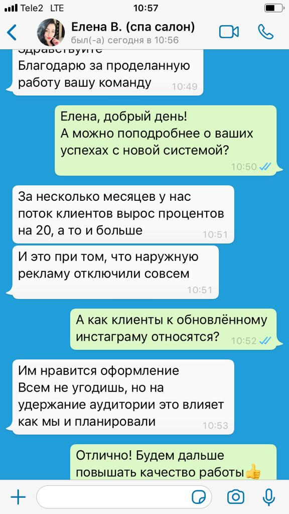 smm (социальные сети) 7