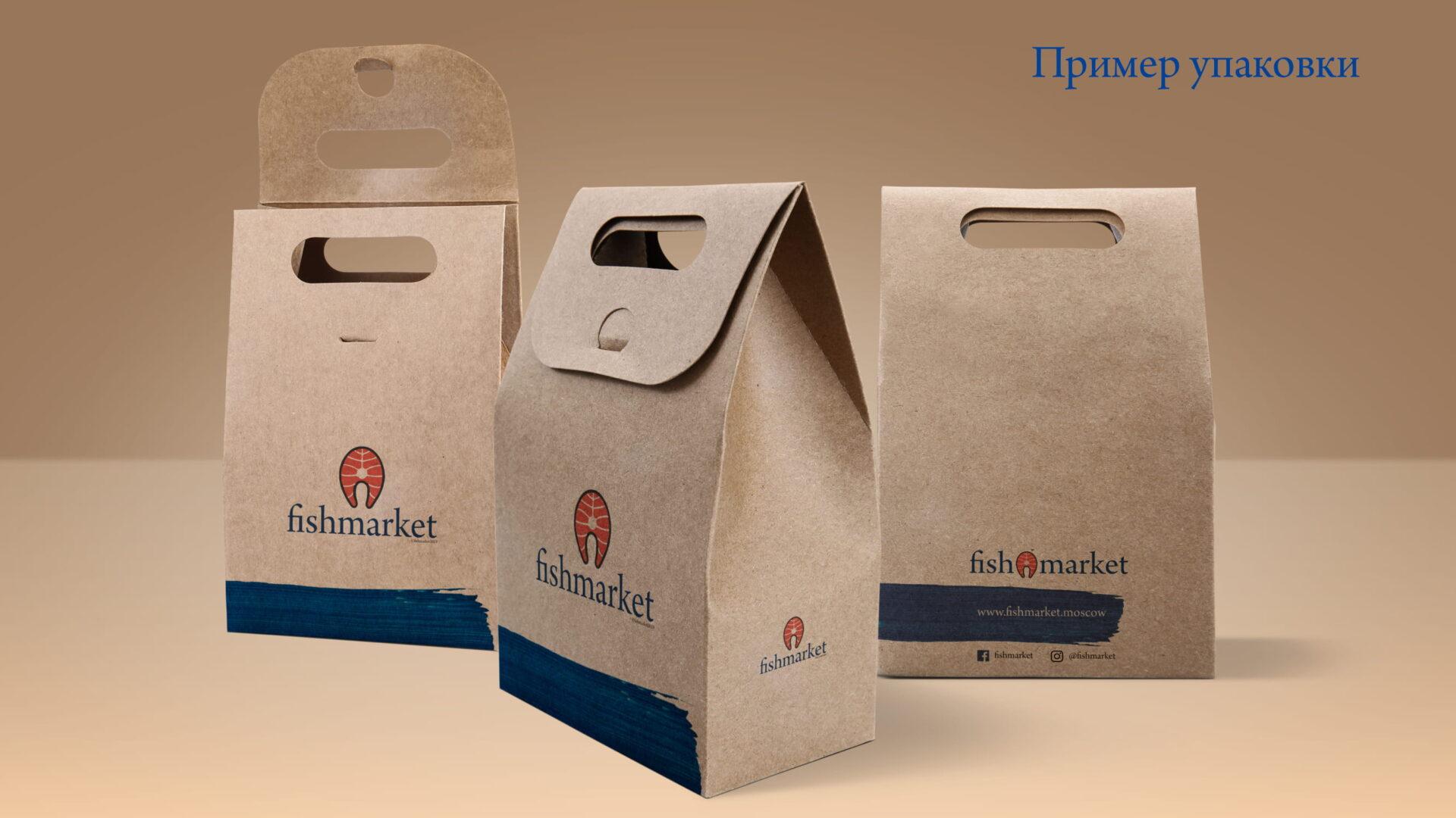 Брендбук FishMarket-09