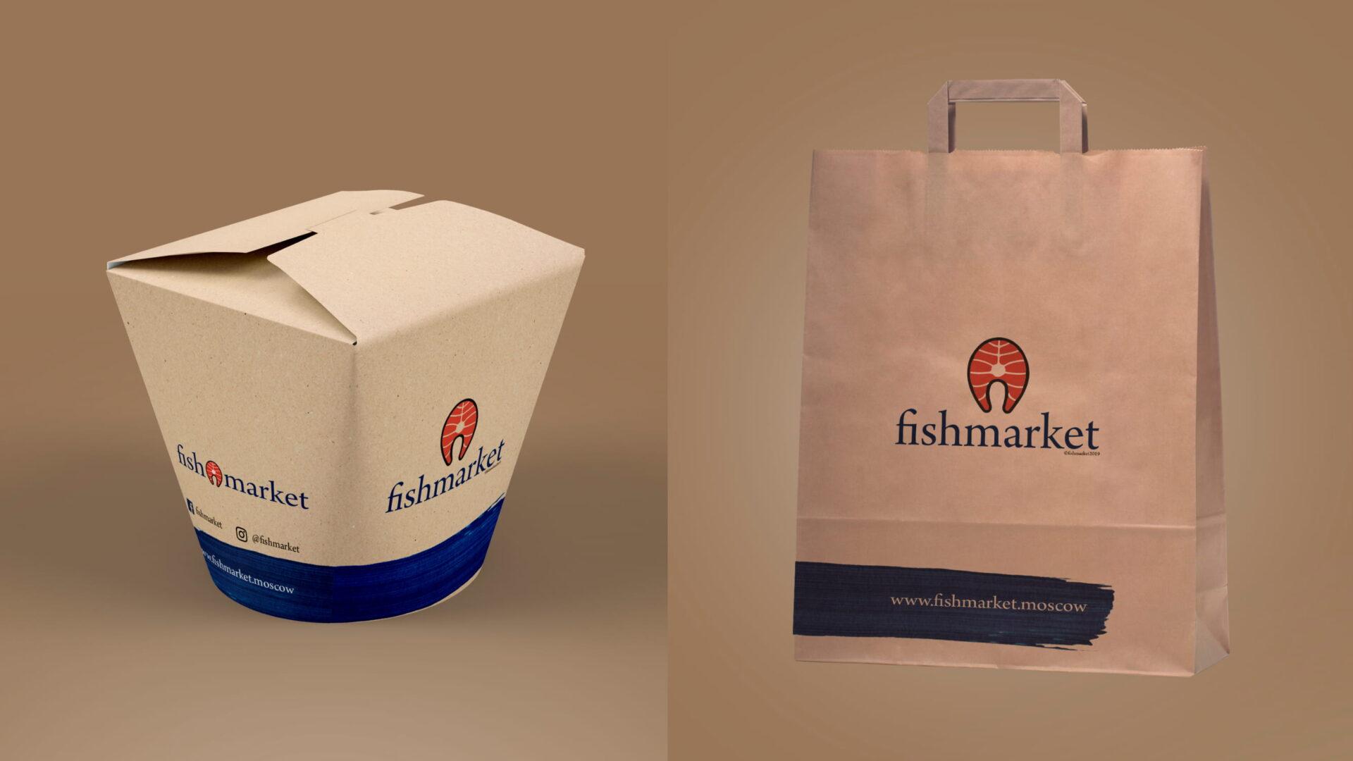 Брендбук FishMarket-10