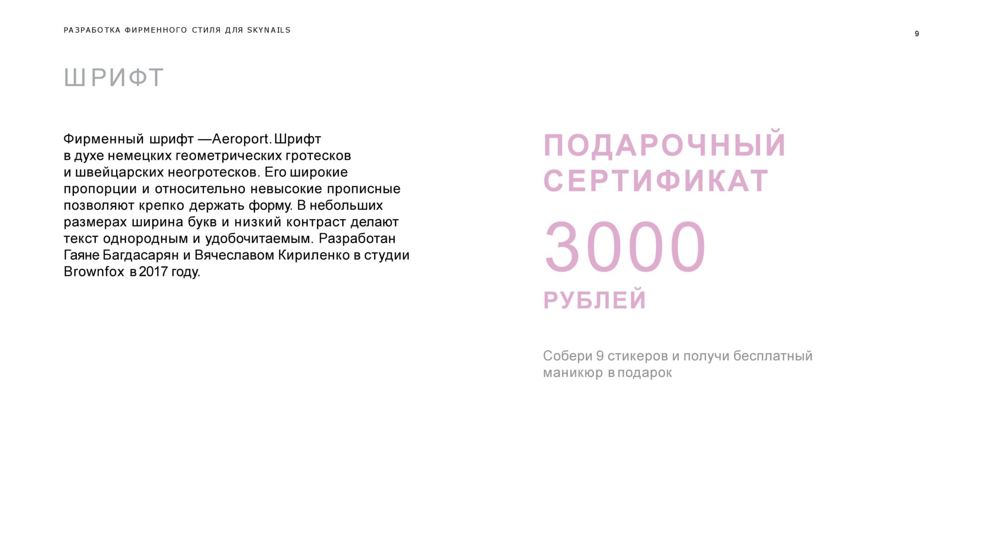 0009-min